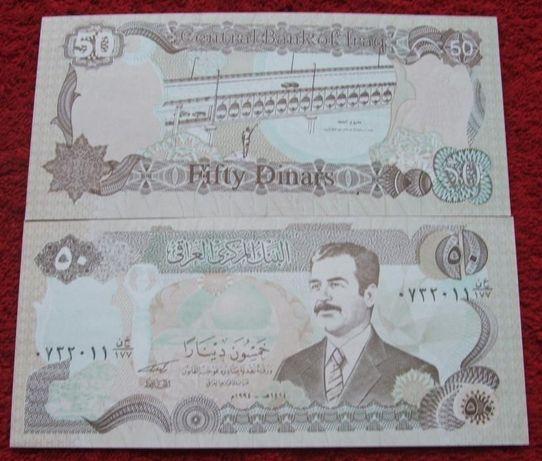 IRAK 50 DINARÓW SADDAM HUSAJN Kolekcjonerski Banknot - 1 sztuka UNC