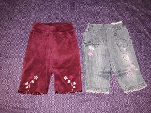 Джинсы, капри, штаны на 1-2 г