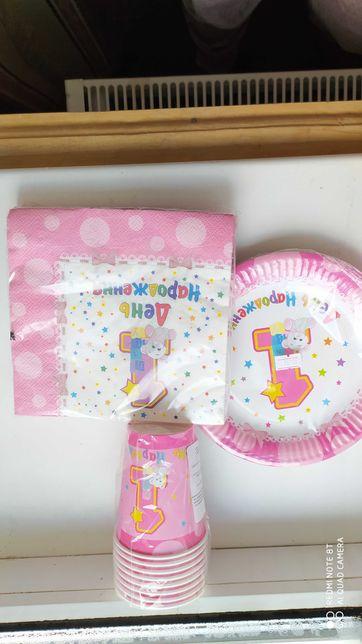 Детская одноразовая посуда на 1 годик