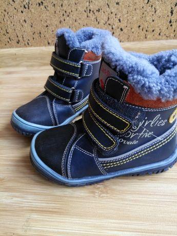 Ботинки детские теплые (стелька 15,5 см)