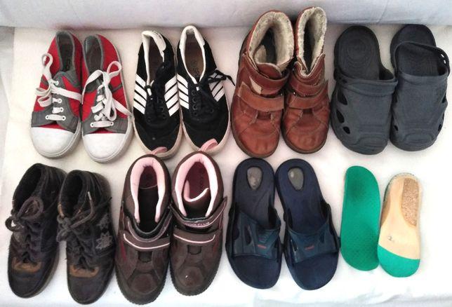 Buty, buciki, trampki, tenisówki, halówki, klapki rozm. 32_33_34_35_36