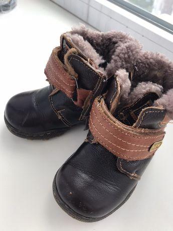 Сапоги ботинки зимние детские кожа 22 р