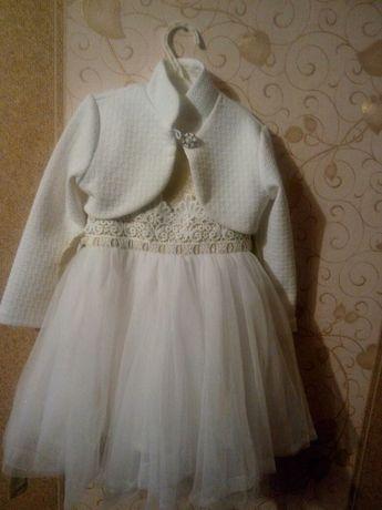 Плаття для маленької принцеси.