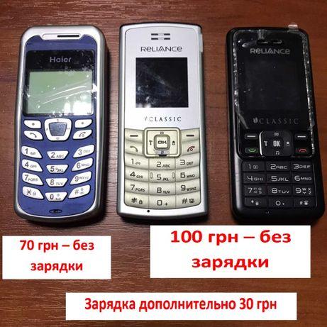 Мобильные телефоны CDMA (для оператора Интертелеком) и не только, мног