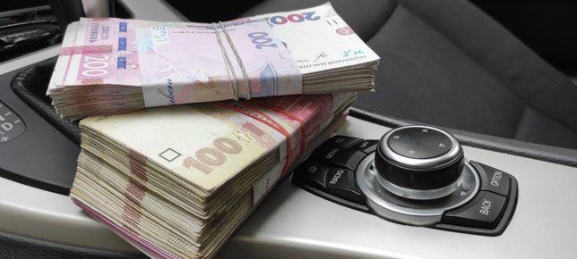 Деньги в долг, частный займ, кредит под залог