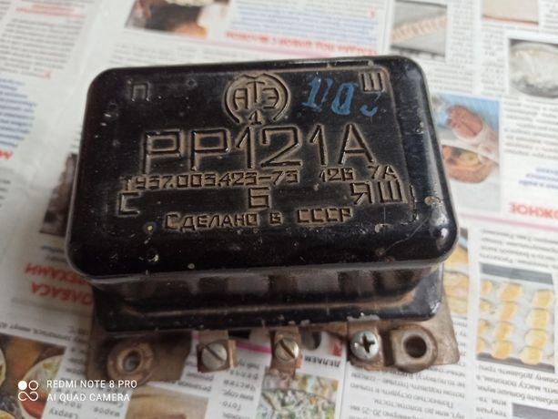 "Продам реле зарядного тока РР-121 и РР-121А на ""Муравей""."