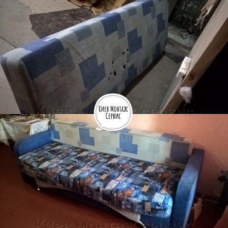 Замена пружинного блока, пружин в диване. Перетяжка мебели в Киеве
