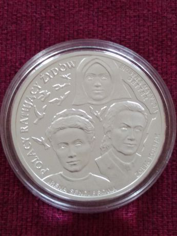 Moneta srebrna 20 zł. Polacy ratujący Żydów