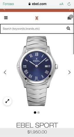Часы Ebel, оригинал. Швейцарские часы