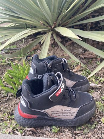 Демисезонные ботиночки на мальчика