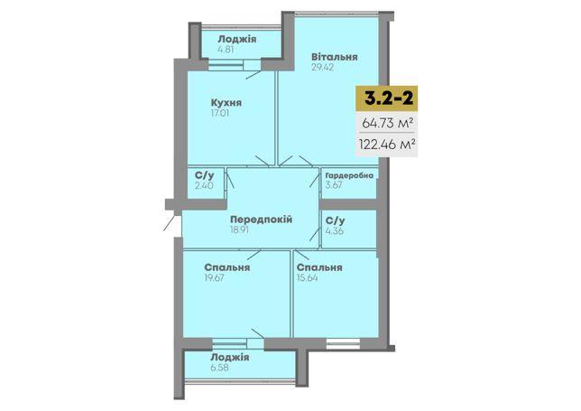 Продажа 3х комнатной квартиры в ЖК CENTRAL HOUSE, 122.46 кв.м