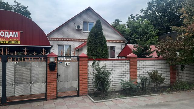 Продам дом твоей мечты
