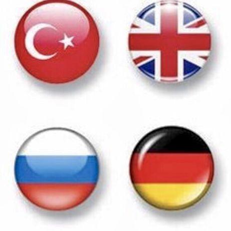репетитор и переводчик турецкого, англ., нем., рус.яз д/иностранцев