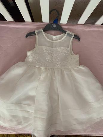 Нарядное платье occasion wear