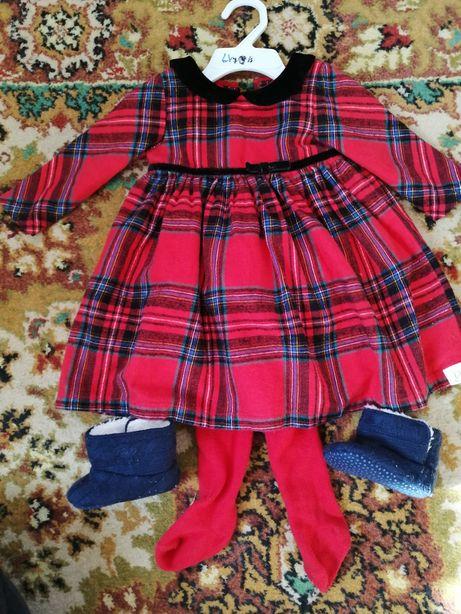 красиво платье George, набор для крещения