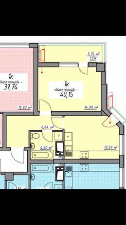 Продам 1 комнатную квартиру жк Элегия парк