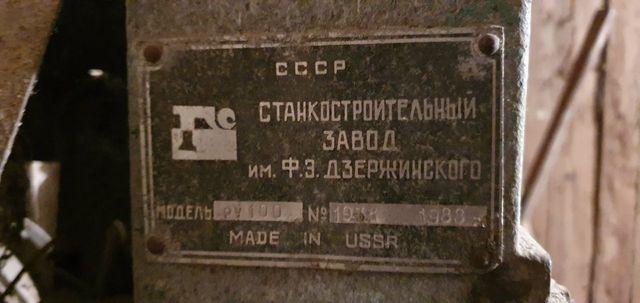 Крупорушка/мельница/корморезка