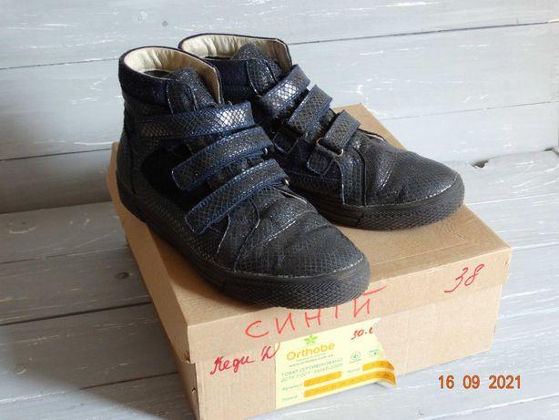 Ортопедичні черевики для дівчинки на осінь .Ботинки кожаные Orthobe