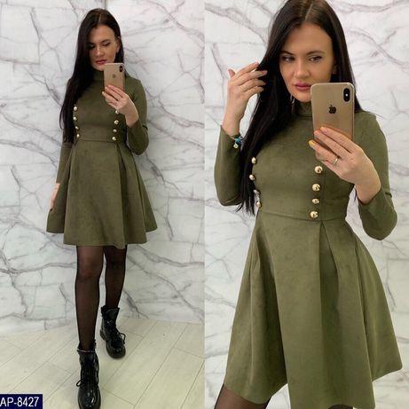 Плаття хакі