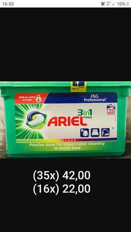 Niemieckie kapsułki Ariel