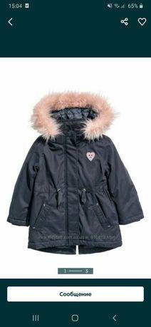 Куртка парка демисезон hm