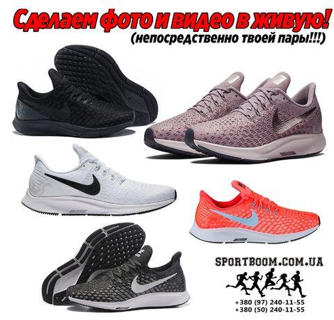 Кроссовки Nike Air Zoom Pegasus 35 женские найк аир зум пегасус