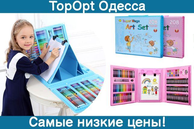 Набор для рисования 208 предметов голубой и розовый для творчества