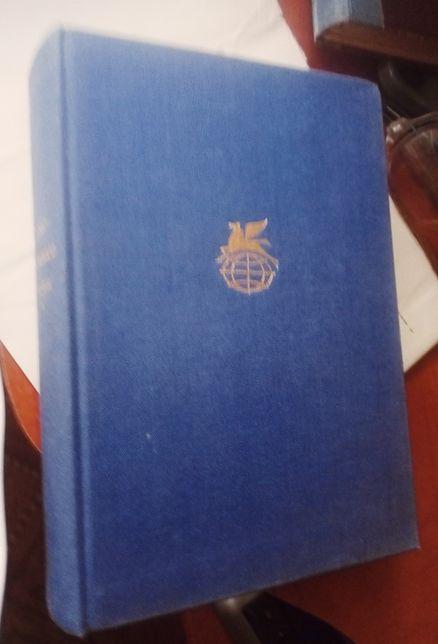 Ирано-таджикская поэзия, 1974г, Библиотека всемирной литературы,622стр