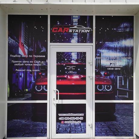 Поклейка фасадов, вывески,изготовление рекламы на входную группу