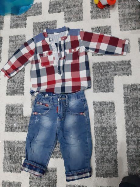 Spodnie koszula h&m elagancki komplet