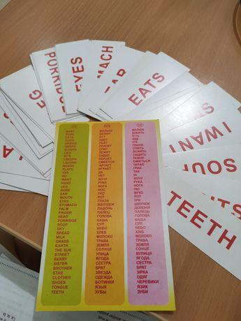 Английский для детей по Мещеряковой + книги, карточки...