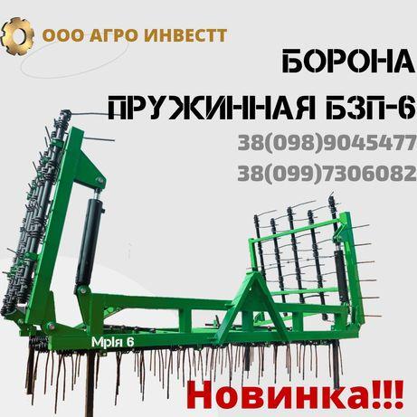 Борона пружинная БЗП-6 Усиленная
