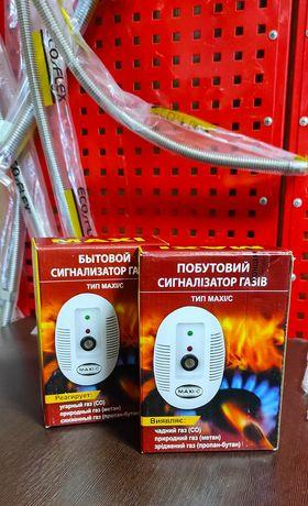 Бытовойуниверсальныйсигнализатор газовMAXI/C - 2150р