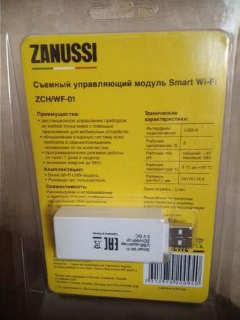 Съемный управляющий модуль Smart Wi-Fi ZCH/WF-01