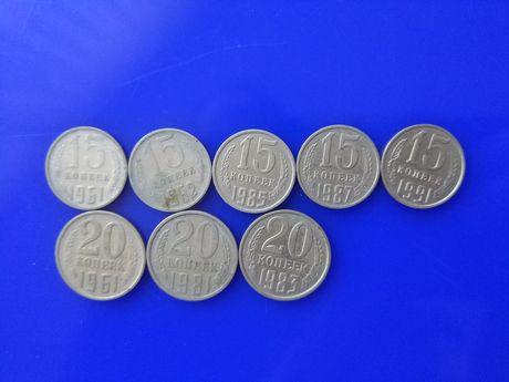 Монети СССР 15-20кoп