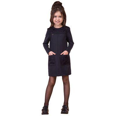 Школьное платье Suzie Корделия 140р