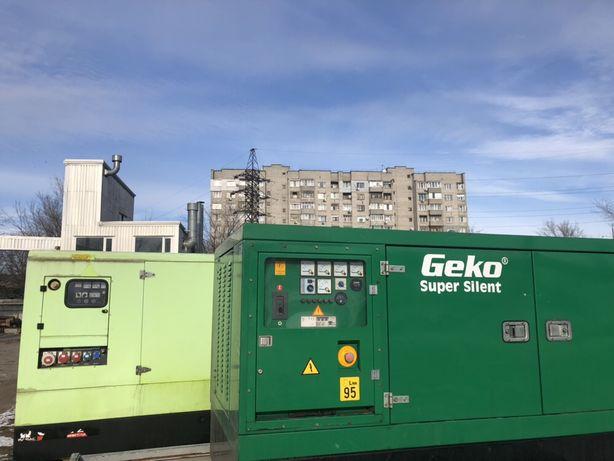 Аренда генератора 10 15 30 45 60 80 100 120 150 170 220 500 700 кВт