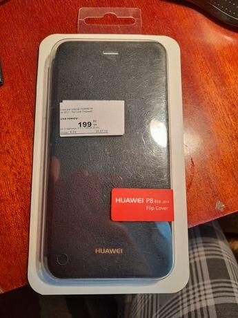 Чохол для телефону HUAWEI P8 lite 2017 flip Cover