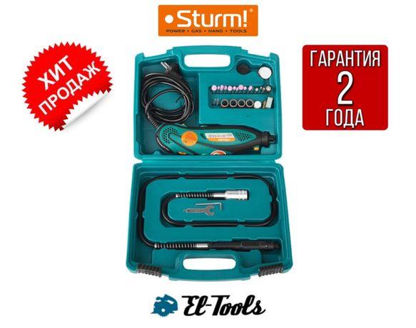 Гравер электрический Sturm 140 Вт GM2314F