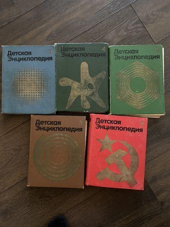 Енциклопедії
