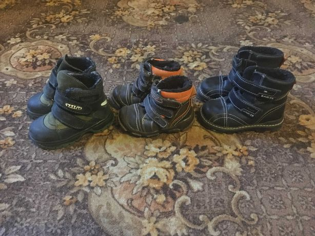Buciki dziecięce , kozaczki ,buty rozmiar 20 , 21 , 23