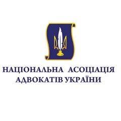АвтоАдвокат ст. 130, 121 Вернем ПРАВА АВТОАДВОКАТ Город область