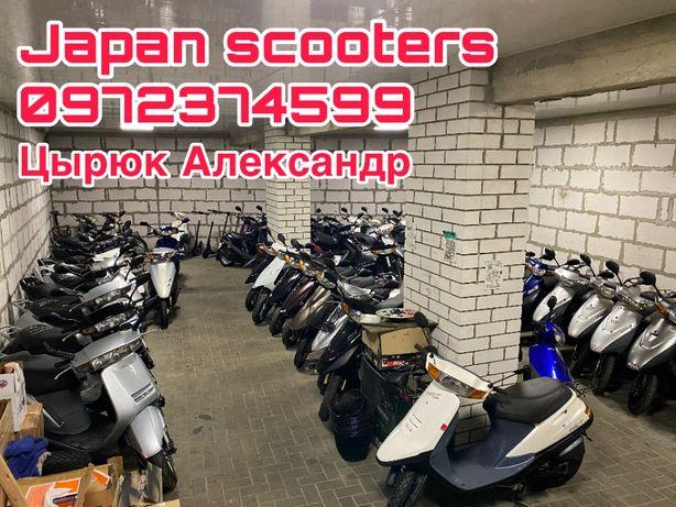 Японский скутер Honda, SUZUKI, YAMAHA