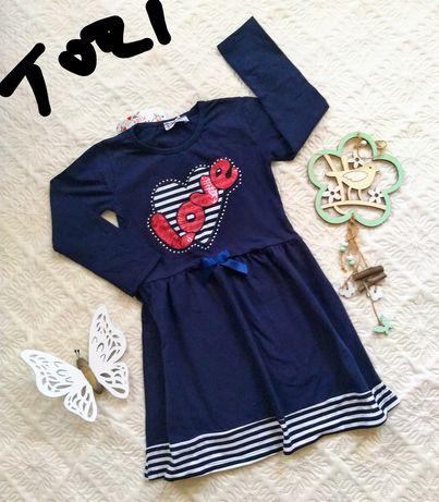 Sukienka dziewczęca 104