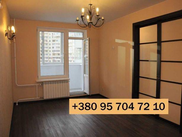 Ремонт квартир под ключ, отделка