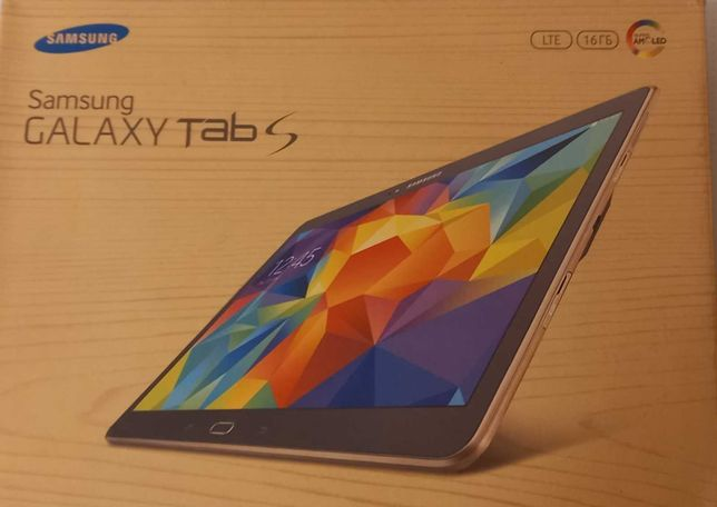 Планшет Samsung Galaxy Tab S 10.5 LTE