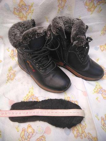 Детские зимние ботинки молния змейка шнурок