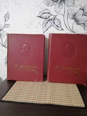 Книги. Два тома, Т. Шевченко