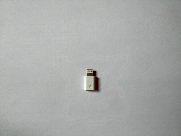 Переходник адаптер для кабеля с micro usb на lightning iphone ipad