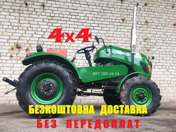 Мінітрактор Булат 254 ,4х4+ВОМ 2 шт,Трактор,Минитрактор,НЕ мототрактор